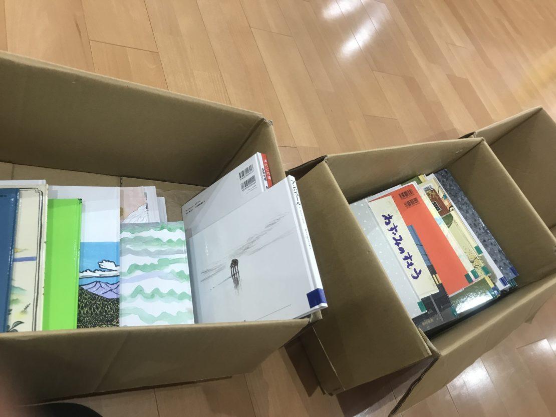 良い絵本をたくさん買えました。